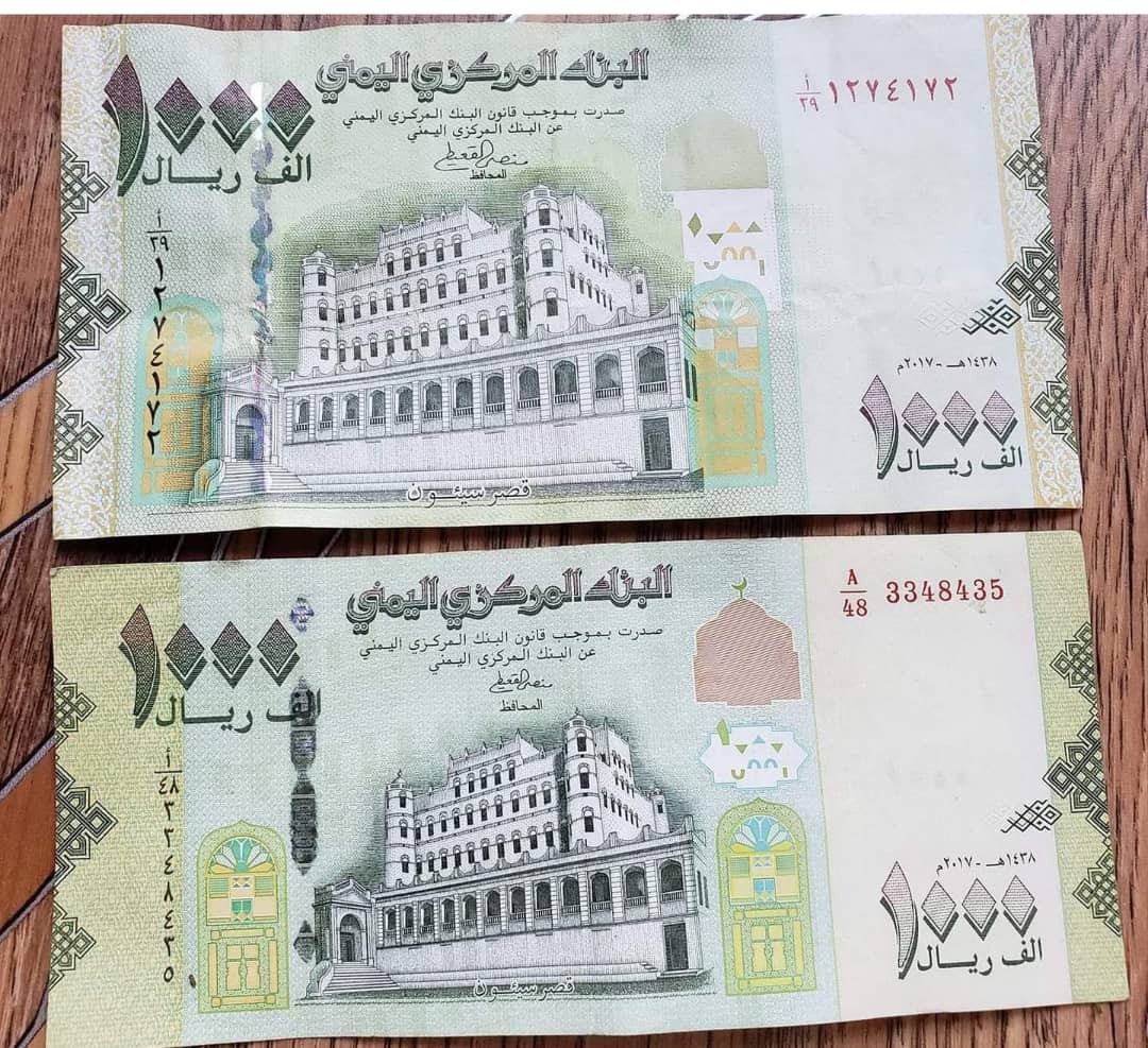 زيادة جديدة باجور منتسبي وزارة الداخلية