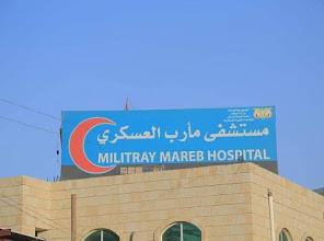 مصدر عسكري يسرد ل ..  تفاصيل خاصة عن استهداف معسكر في مأرب