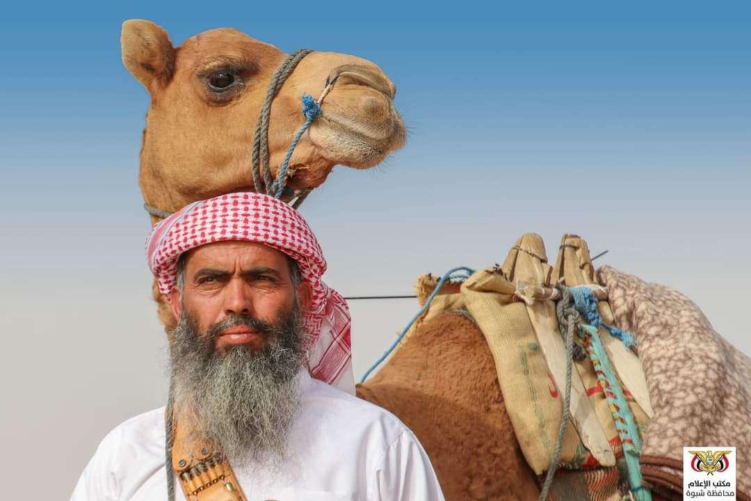 اختتام فعاليات مهرجان التراث والموروث الشعبي بمديرية عسيلان بشبوة