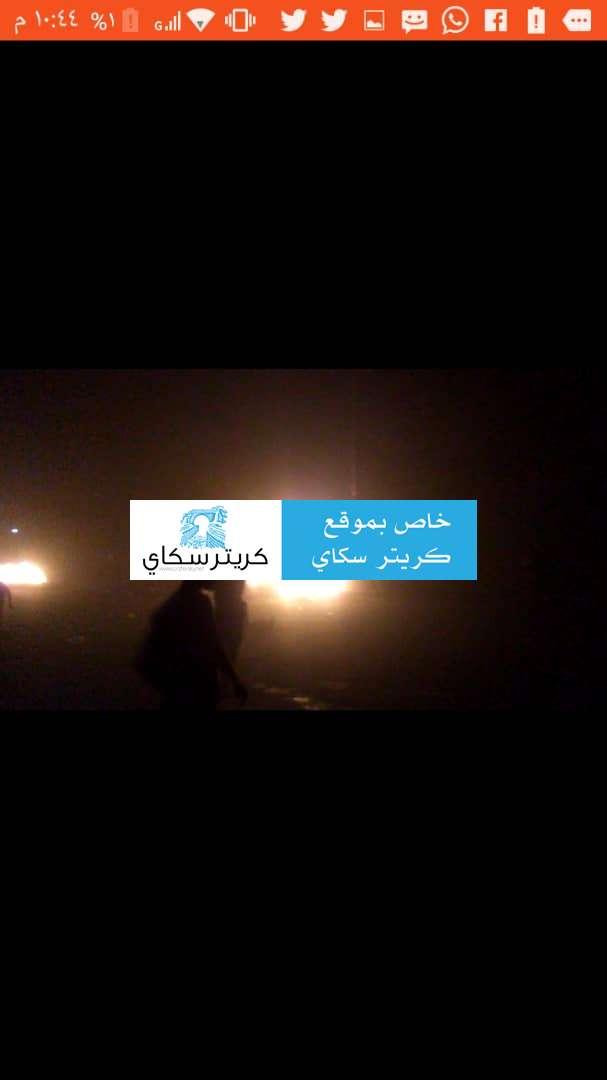 عاجل : إحتجاجات غاضبة وقطع للطرقات في الشيخ عثمان(صور أولية)