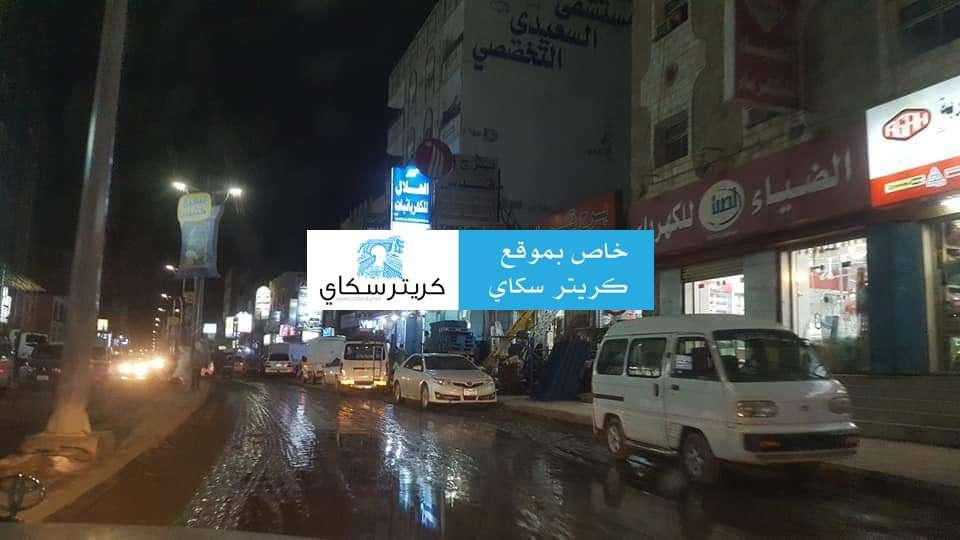 عاجل: خروج خدمة الكهرباء عن كبرى الاحياء الشعبية في عدن