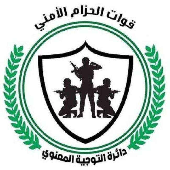 دائرة التوجيه المعنوي لقوات الدعم والاسناد توضح حول زيادة ساعات حظر التجوال في عدن
