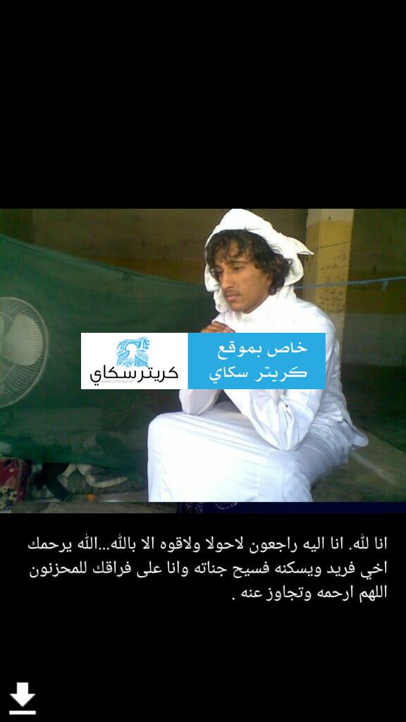 عاجل :مواطنون يعدمون شابا قتل ابن عمه بدون محاكمة في شبوة