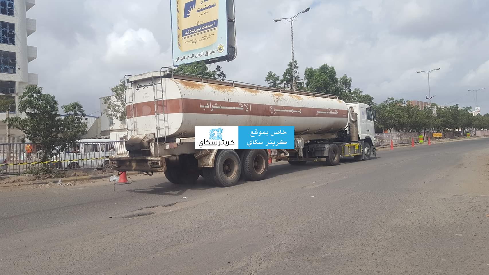 محطات الوقود بالضالع ترفض قرار شركة النفط اليمنية عدن