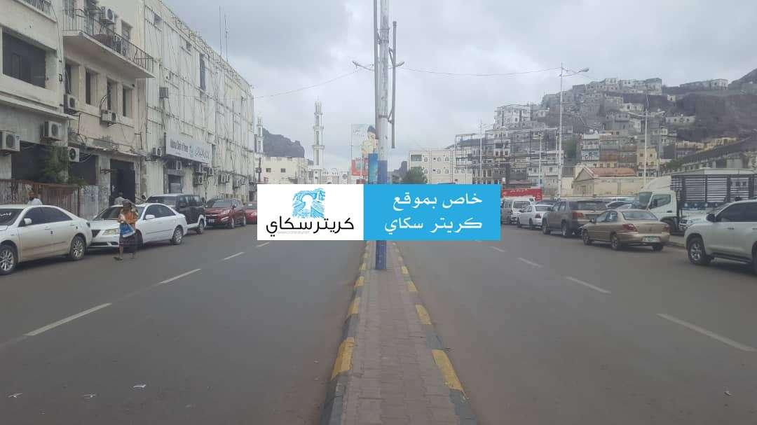 عاجل : سبب الانتشار الأمني في مداخل دارسعد والشيخ عثمان (تفاصيل خاصة)