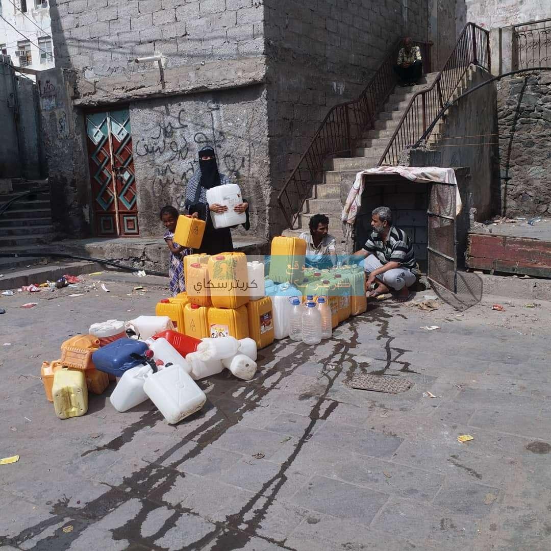 إنقطاع تام لخدمة المياه في قلب عدن
