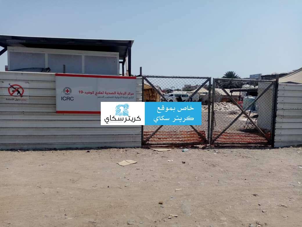 عاجل : إصابات جديدة بفيروس كورونا في عدن