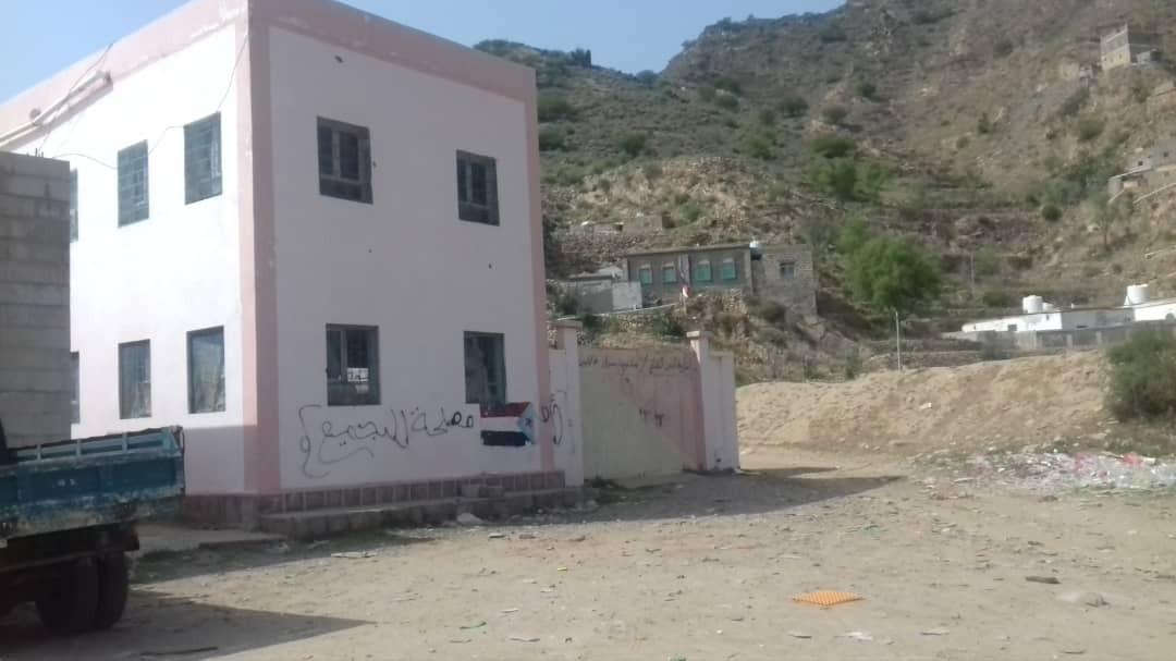 وزارة الداخلية تتسبب بإغلاق مقراً للأمن بيافع