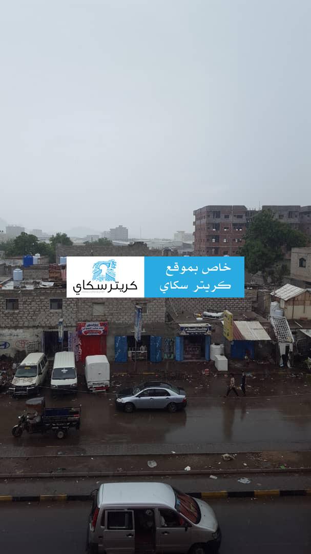 شاهد مديرية الشيخ عثمان عقب ليلة ماطرة (صورة)