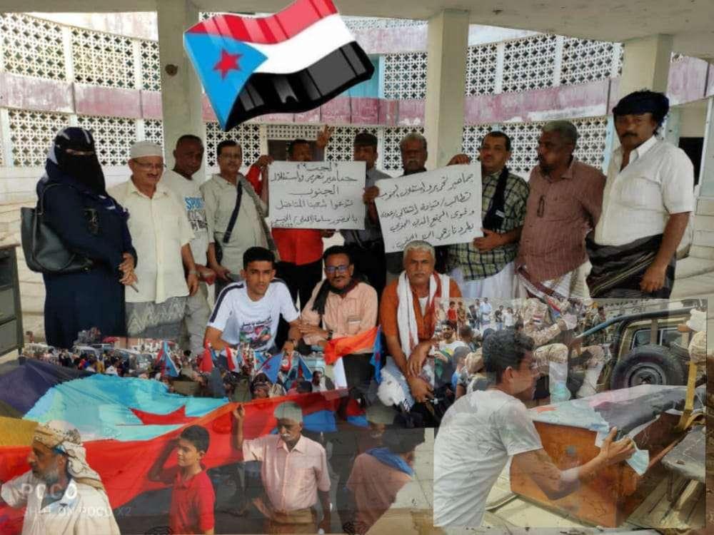 لجنة الحشد الجماهيري تعقد اجتماعا طارئا وتطالب بمنع عودة النازحين الشماليين إلى عدن بعد قضاء اجازة العيد