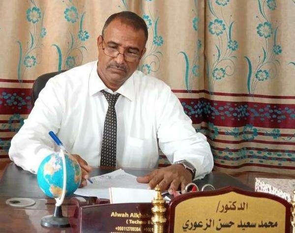 وزير الشؤون الإجتماعية والعمل يصدر قراراً وزارياً جديداً