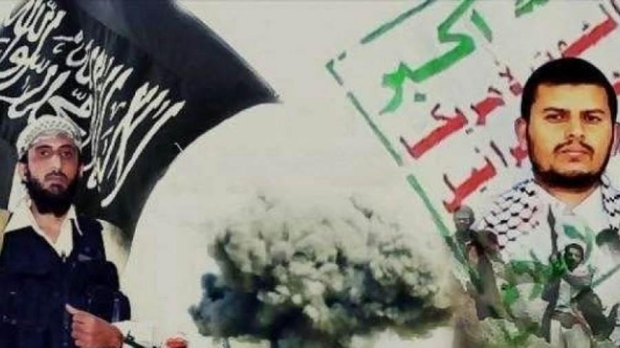 الحوثي والقاعدة يجريان صفقة تبادل أسرى في البيضاء