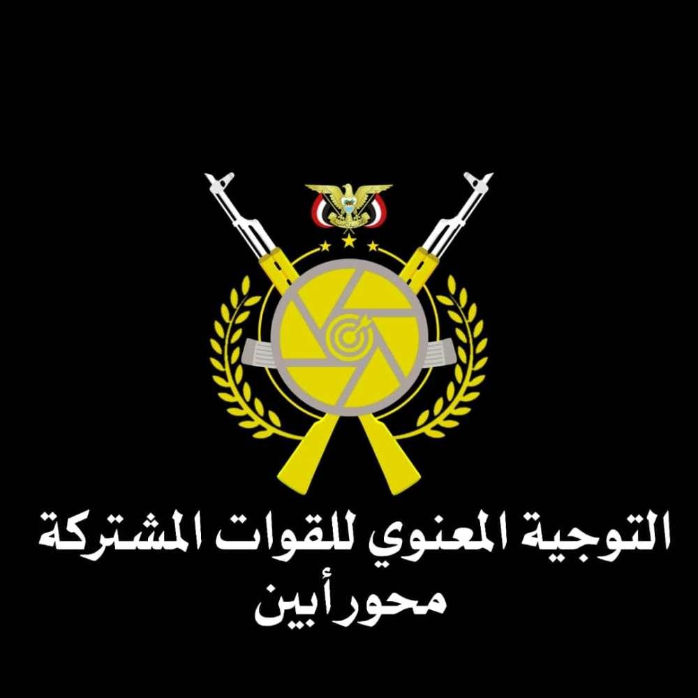 قيادة الجيش بأبين تندد بصمت لجان المراقبة تجاه استخدام الانتقالي للطائرات المسيرة