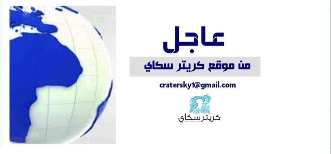 عاجل :محافظ سقطرى مخاطبا الرئيس هادي: تم نهب معسكرات الدولة وبيع السلاح وتهريبه خارج الجزيرة