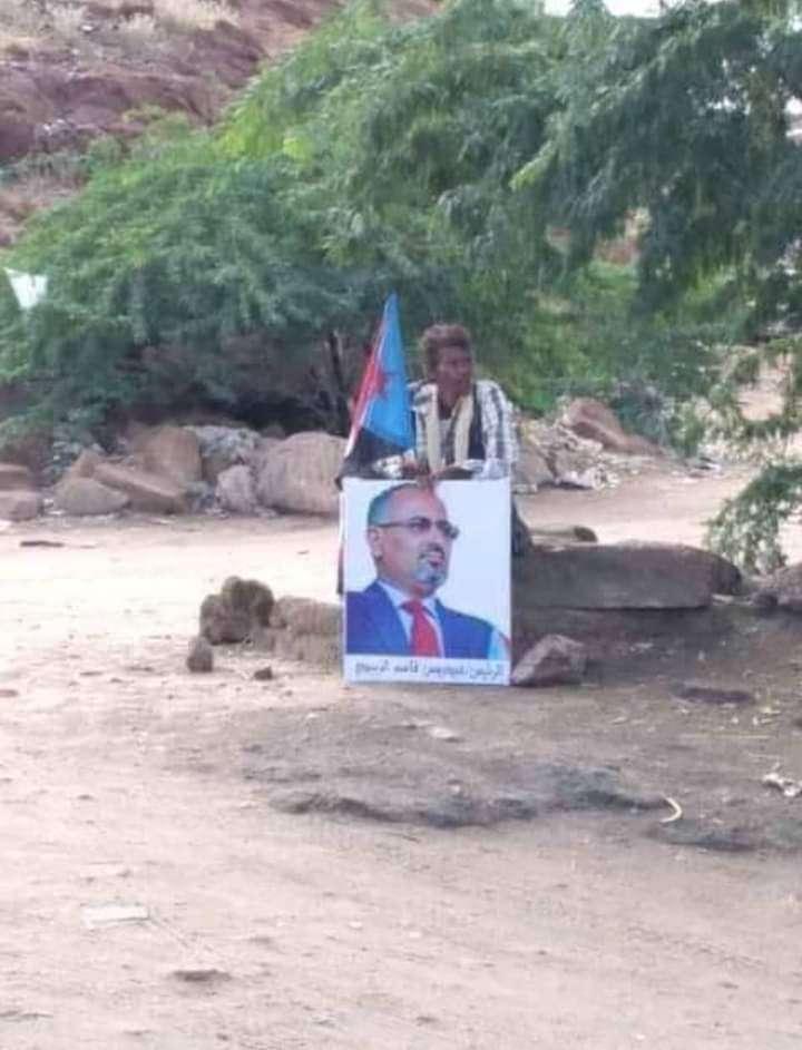 مكتب بن عديو يعلق على مظاهرة الانتقالي بعتق ماذا قال؟