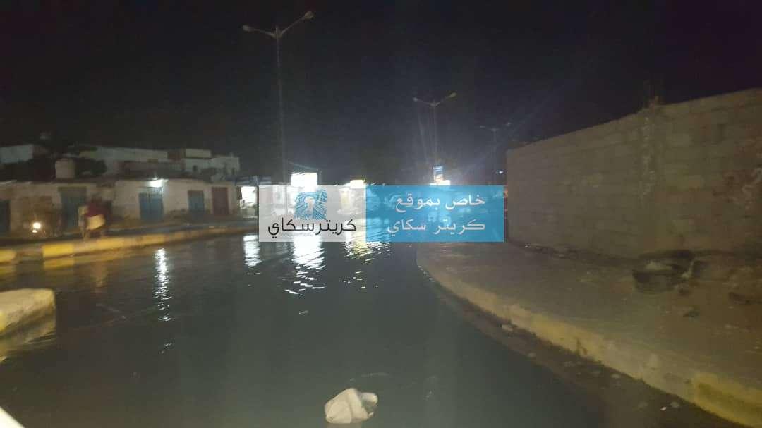 هكذا تحول أهم الشوارع الرئيسية في عدن(صور )