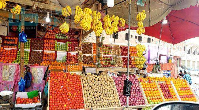 تعرف على اسعار الفواكه والخضروات اليوم الجمعة بعدن