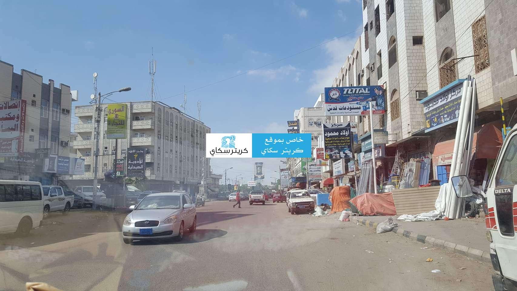 مجزرة طالت عدادات مياه منزل في عدن (وثيقة)