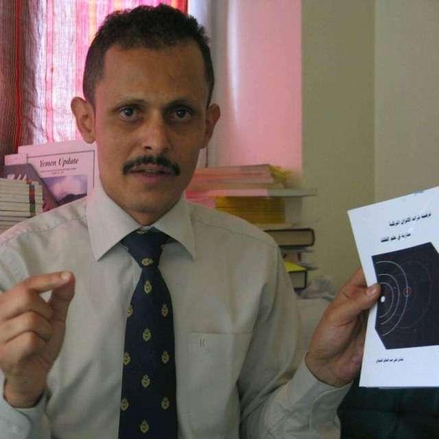 تعرف على توقعات ومؤشرات اجواء اليمن خلال خمس أيام قادمة حتى الخميس